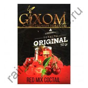 Gixom Original series 50 гр - Red Mix Coctail (Каракаде с красными Ягодами)