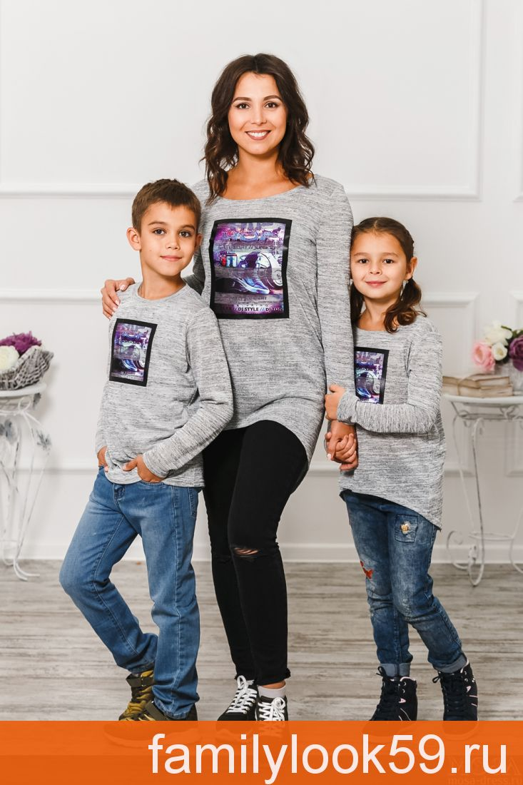 "Комплект в стиле family look мама+дочка+сын ""Кеды"" М-296"