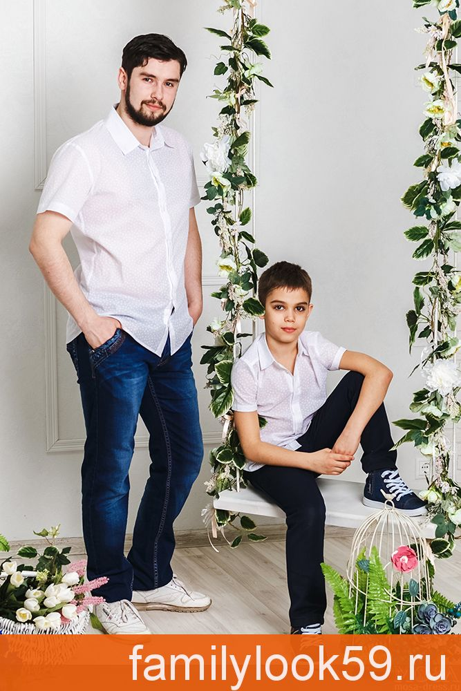 """Одинаковые рубашки для папы и сына """"Аквамарин"""" М-2030"""