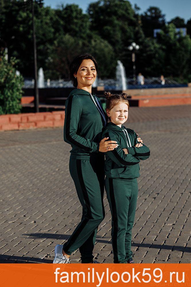 """Спортивный костюм для всей семьи в одном стиле """"Кэжуал"""" М-2090"""
