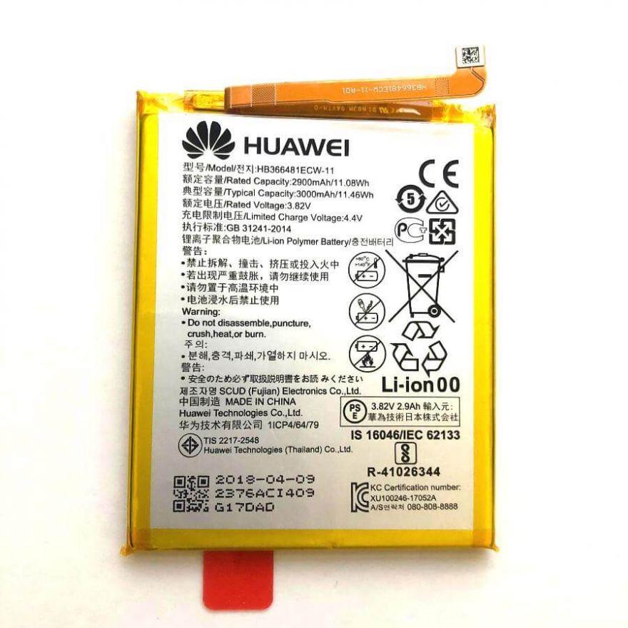 Купить аккумулятор HB366481ECW для Huawei, цена АКБ для Хуавей в Москве