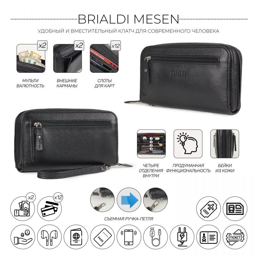 Мужской клатч с 4 внутренними отделениями BRIALDI Mesen (Месен) relief black