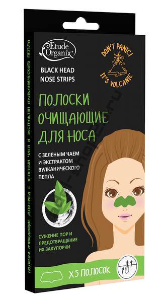"""Etude Organix - Полоски очищающие для носа - """"зеленый чай"""" 5 шт"""