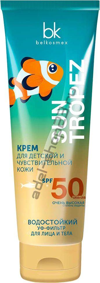 Belkosmex - Крем для детской и чувствительной кожи SPF50