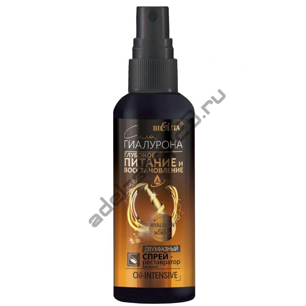 """Bielita - Двухфазный спрей-реставратор для волос """"Oil-intensive"""""""
