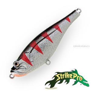 Воблер Strike Pro Deka Bass SH-001A 80 мм / 11 гр / цвет: A140E