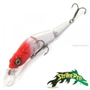 Воблер Strike Pro Flying Fish Joint EG-079JB 70 мм / 7,2 гр / Заглубление: 1,2 - 2 м / цвет: 022P-713