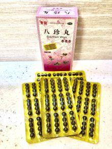 Ба Чжэнь Вань Ba Zhen Wan 八珍丸 4 блистера* 48 пилюль=192 пилюли