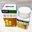 Pu Le An Pian  普乐安片 Пу Лэ Ань Пянь, от простатита , 60 таблеток