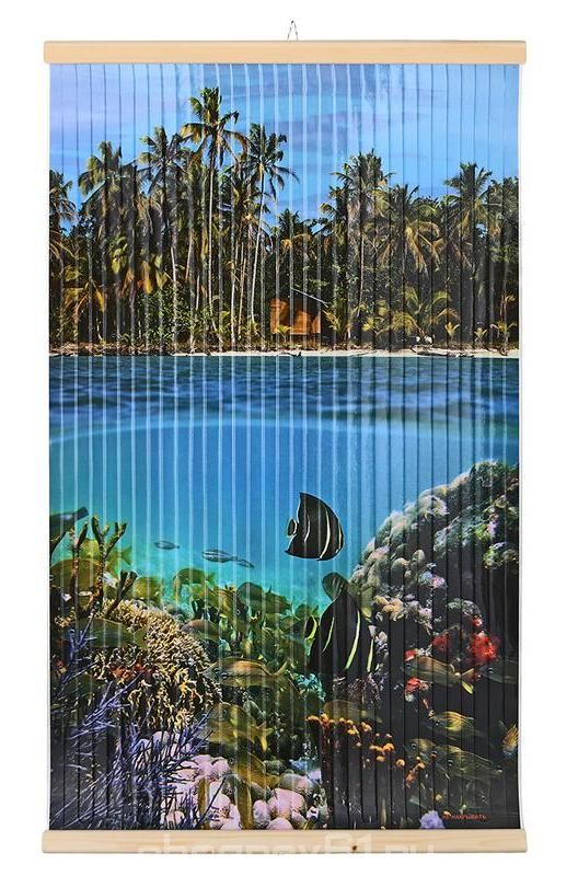 Картина обогреватель на стену Рыбки 400Вт