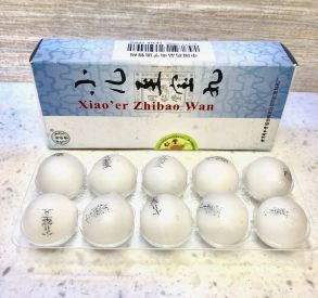 Сяо Эр Чжи Бао Вань Xiao Er Zhi Bao Wan 小儿至宝丸 10 пилюль по 1,5 г.