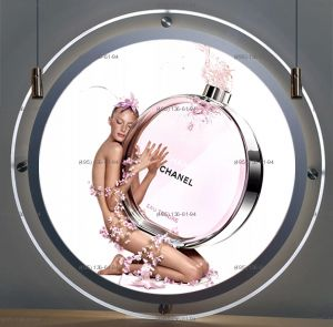 Кристалайт односторонний подвесной диаметр D1100 мм