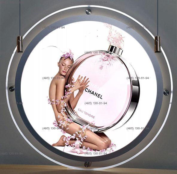 Кристалайт односторонний подвесной диаметр D1200 мм