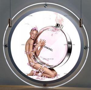 Кристалайт двусторонний подвесной диаметр D800 мм