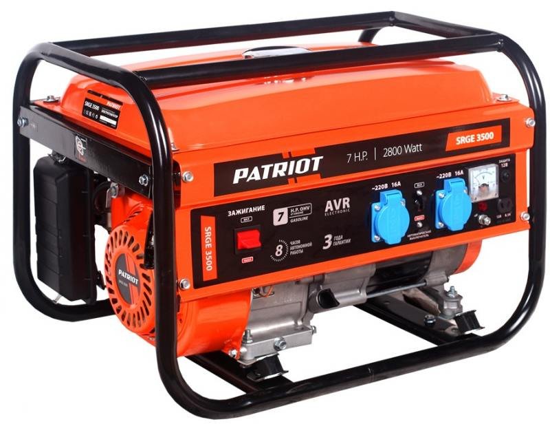 Бензиновая электростанция PATRIOT Max Power SRGE 3500