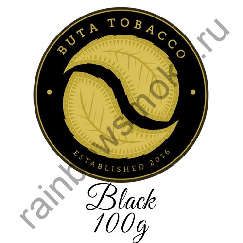 Buta Black 100 гр - Grapefruit (Грейпфрут)