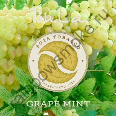 Buta 1 кг - Grape Mint (Виноград Мята)
