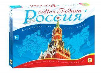 НПИ Викторина Моя Родина - Россия 89401