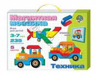 Мозаика магнитная Техника 235 эл