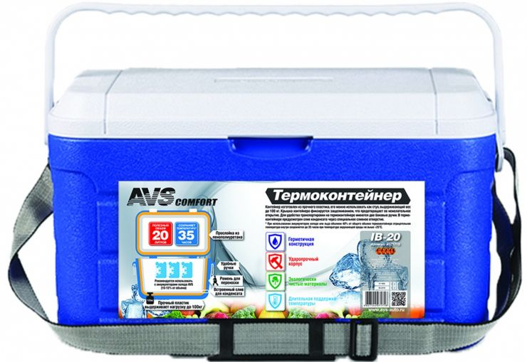 Изотермический контейнер IB-20 AVS