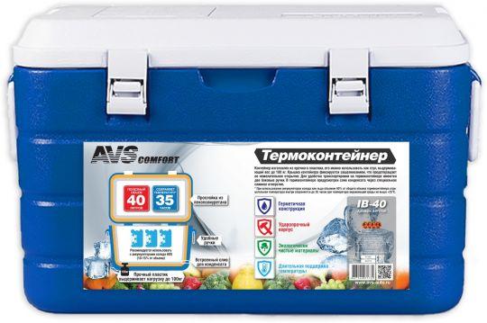 Изотермический контейнер IB-40 AVS