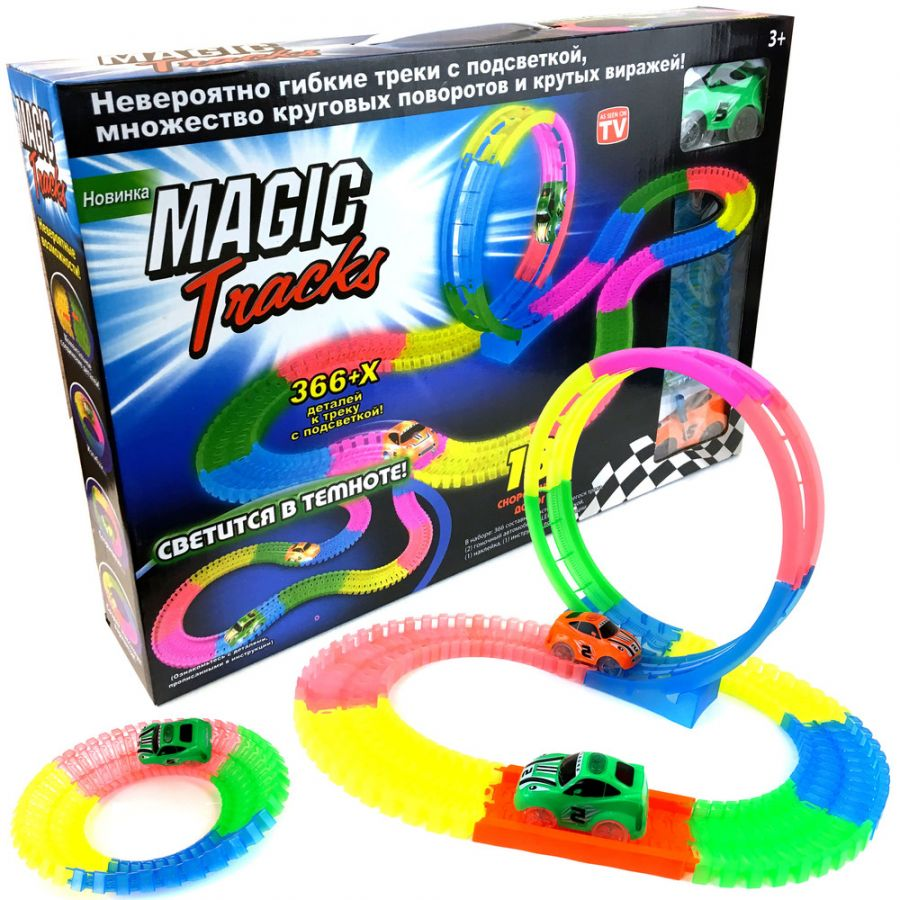 Набор Magic Tracks 366 деталей + две машинки (мэджик трек)