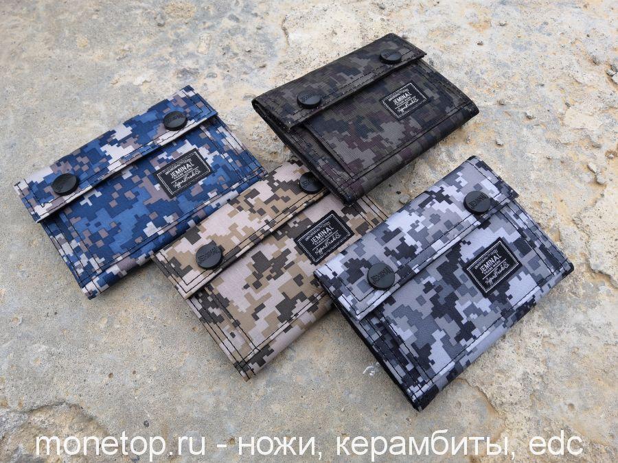 Камуфлированный бумажник