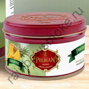 Pelikan 200 гр - Pineapple (Ананас)