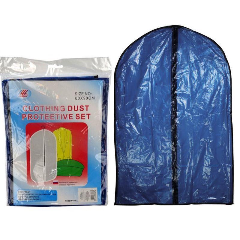 Полиэтиленовый Чехол Для Одежды На Молнии, 60х90 См, Цвет Синий
