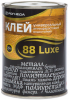 Клей Рогнеда 88-Luxe 0.9л Универсальный, Водостойкий