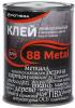 Клей Рогнеда 88 Metal 0.75л Универсальный, Водостойкий для Приклеивания к Металлу