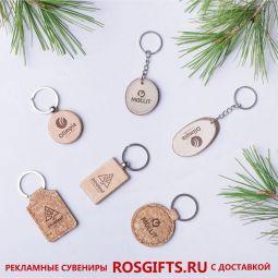 эко сувениры с логотипом в Москве
