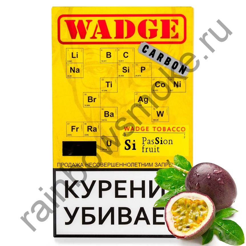 Wadge 100 гр - Passion Fruit (Маракуйя)