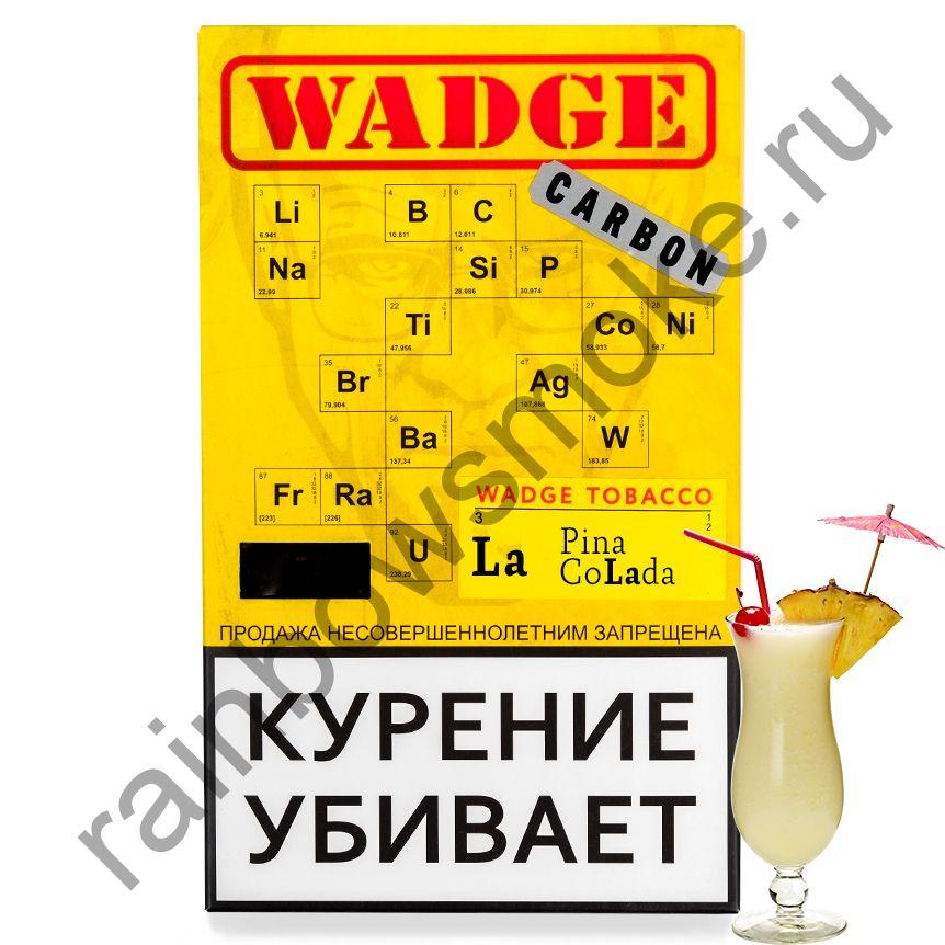 Wadge 100 гр - Pina CoLada (Пинаколада)