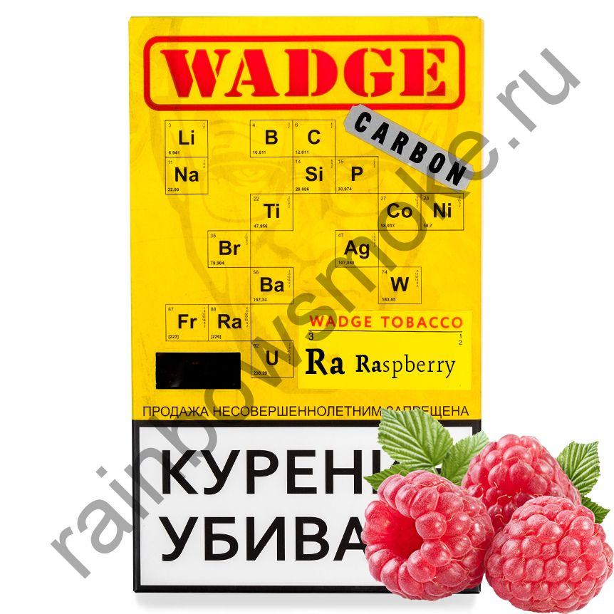 Wadge 100 гр - Raspberry (Малина)