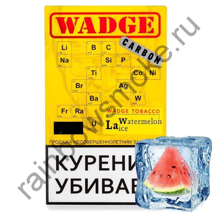 Wadge 100 гр - Watermelon Ice (Арбуз со Льдом)