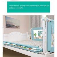 Защитный барьер для кровати (4)