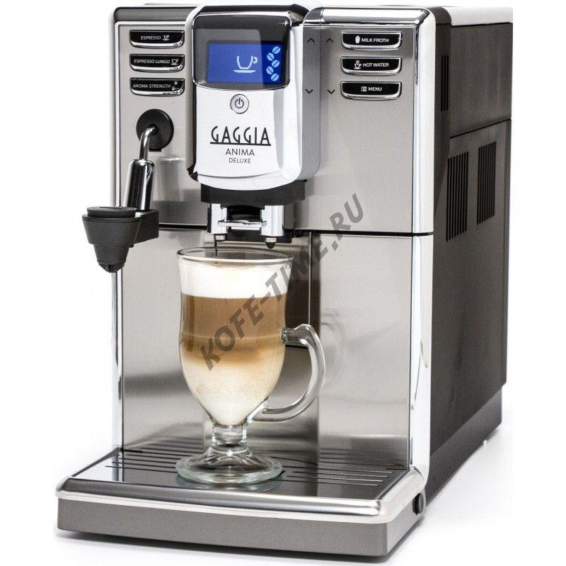 Кофемашина Gaggia Anima Deluxe RI 8761/01