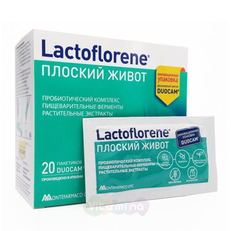 Lactoflorene Лактофлорене Плоский живот, 20 пак.
