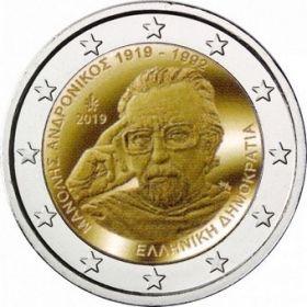 100 лет со дня рождения Манолис Андроникос 2 евро Греция 2019