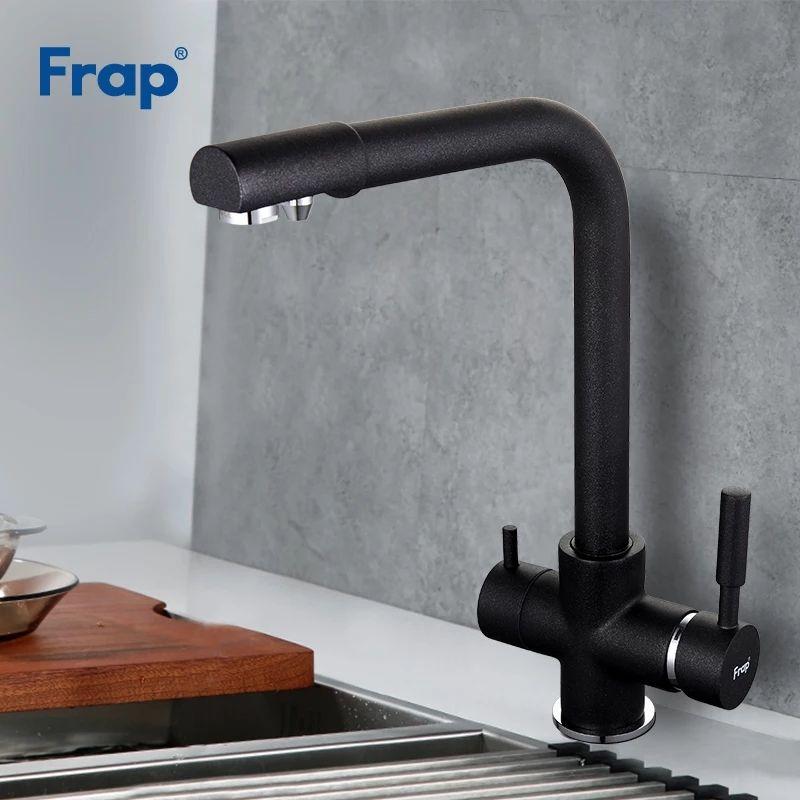 Frap F4352-7 Смеситель для кухни для фильтра черный камень