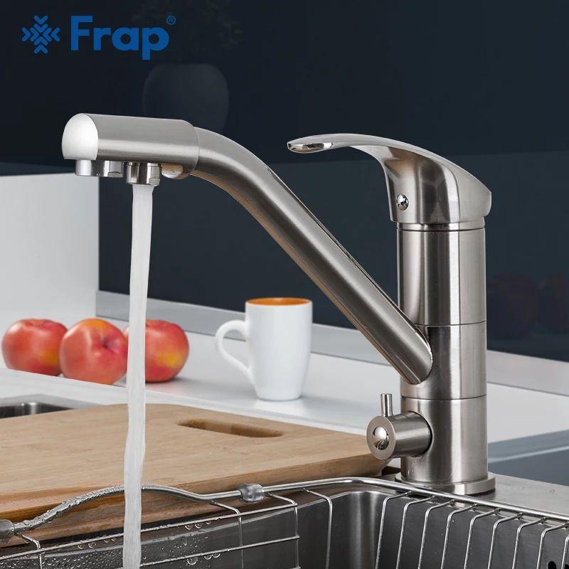 Frap F4321-5 Смеситель для кухни со встроенным фильтром