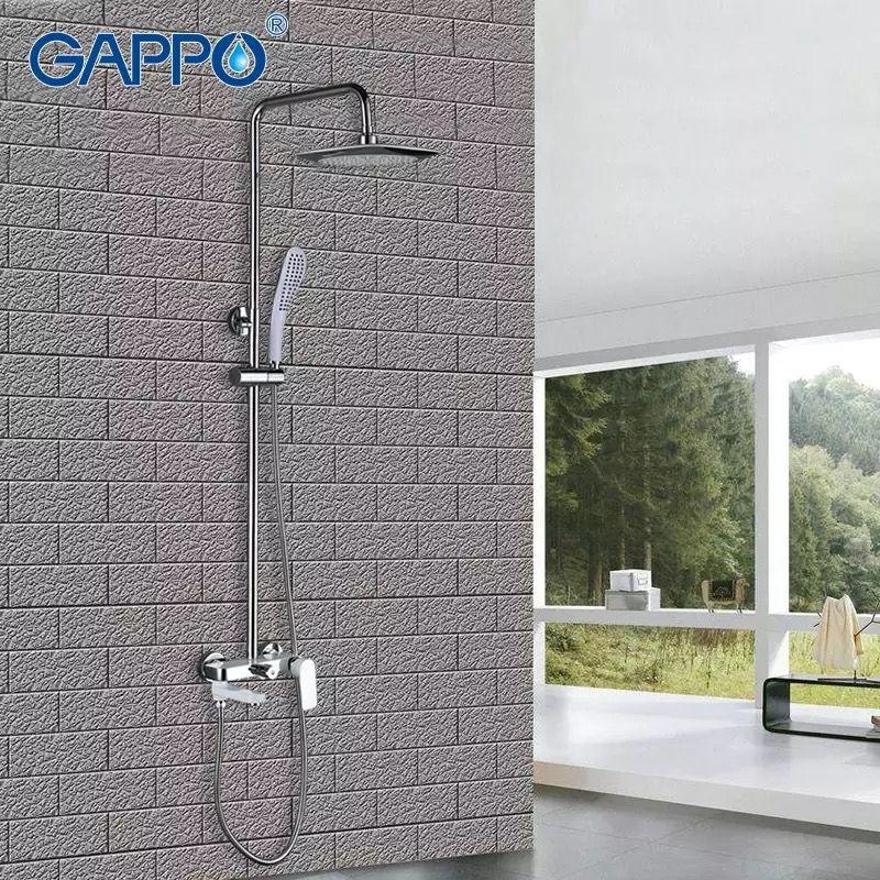 Gappo G2448 Душевая система белый/хром.