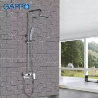 Gappo G2448 Душевая система белый/хром