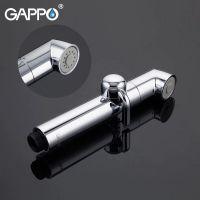 Gappo Noar G2048-8 Смеситель с гигиеническим душем