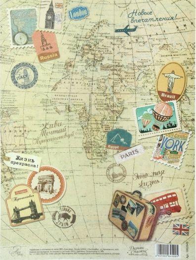 Декупажная карта, 20*30 см, Карта путешествий