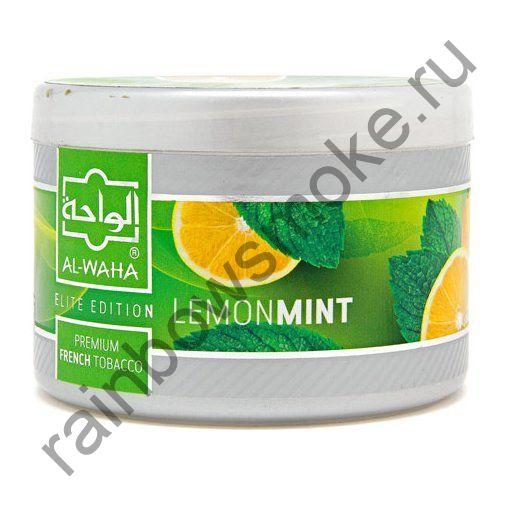 Al Waha 250 гр - Lemon & Mint (Лимон с Мятой)