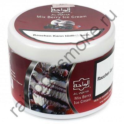 Al Waha 250 гр - Mix Berry (Ягодный Микс)