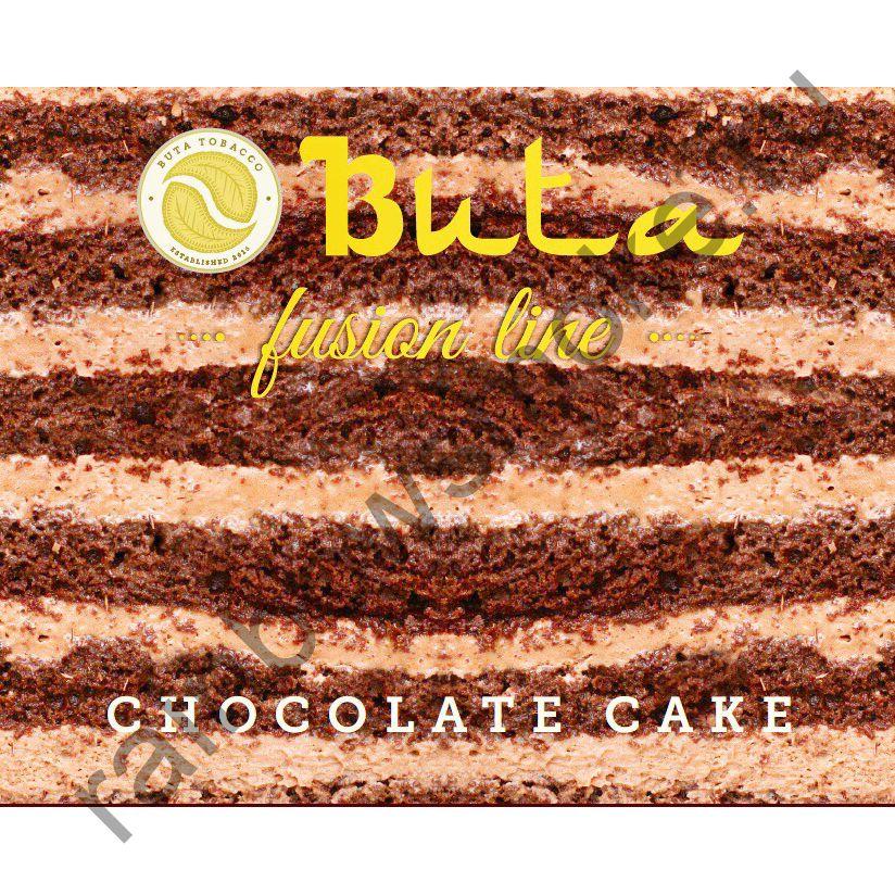 Buta Fusion 1 кг - Chocolate Cake (Шоколадный Пирог)