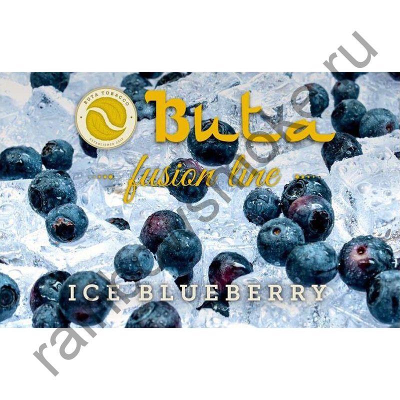 Buta Fusion 1 кг - Ice Blueberry (Ледяная Черника)